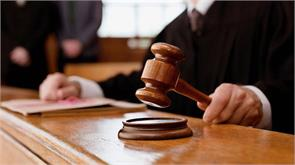 who stabbed wife to 3 years in prison