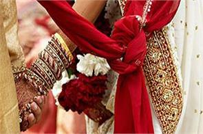 pakistan government is expected to introduce in parliament the hindu marriage bill
