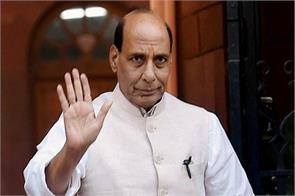 nationality indian and unity of hindi is the original tone rajnath singh