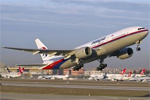 missing flight mh370 mistry solve
