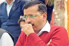 kejriwal had surgery to remove the disease cough