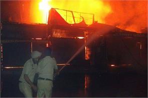 chandigarh furniture market suffered terrible fire