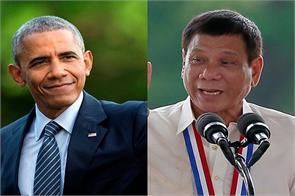 philippines president abuse barack obama