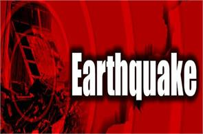 strong tremors in japan earthquake