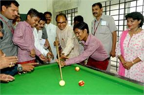 madhya pradesh chief minister divyanga unique gift to children