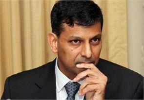rajan wanted to stay but did not compromise