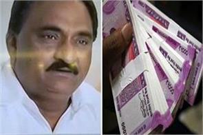 narendra patel big allegation on bjp 10 million