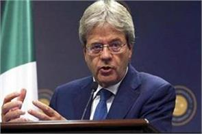 italy  s prime minister will arrive on monday on a trip to india