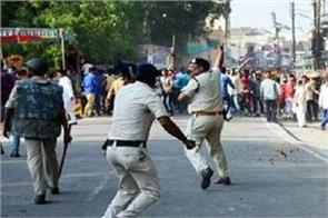 police to release 30 shots of tear gas to control crowds in somnath