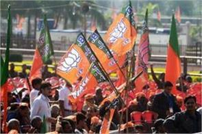 the financial markets in gujarat are hoping to win the bjp