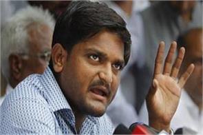 congress thief and bjp grandchild ridiculous statement of hardik patel
