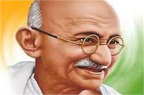 listen to bapu in this message my letter is tere naam