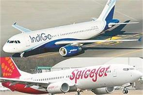 indigo spicejet will not be able to launch new flights if they do not come ont2