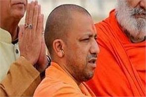 yogi will be going to ayodhya on the banks of saryu river today