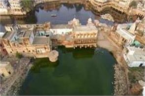 varindavan in the form of pilgrimage adityanath