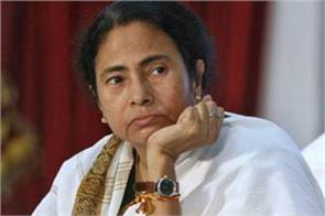 students get unique offer killing mamta banerjee