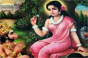 protector of goddess sita once you must try its power