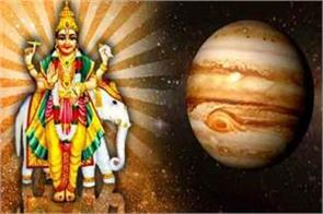 dev guru brihaspati astrology