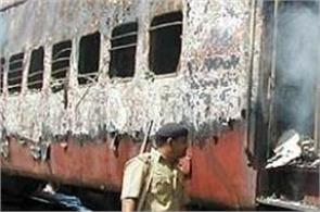 godhra scandal gujarat high court will decide on convicts today