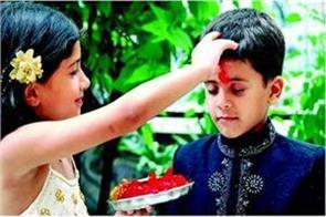 festival of bhaiya duj katha