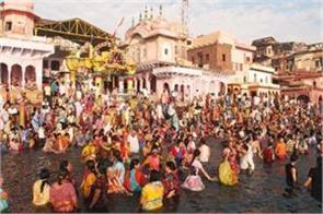 people bath in yamuna on bhai dooj in mathura