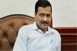 arvind kejriwal offers to pay half of metro losses