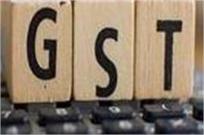 today is the last date to file gstr 1  and not the chance