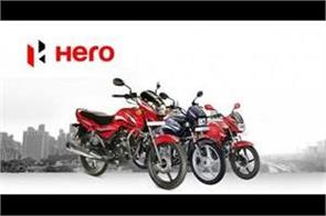 hero motocorp creates new world record