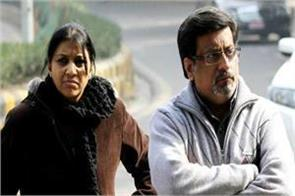 aarushi hemraj murder case  4 years after the release of talwar couple