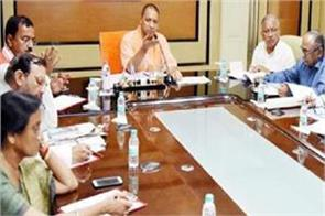5 proposals to be made in up cabinet meeting