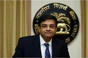 no change in repo rate by rbi