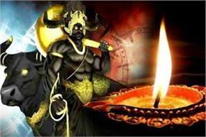narak puja today read story