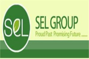 bankruptcy process registered against sel included in list of defaulter