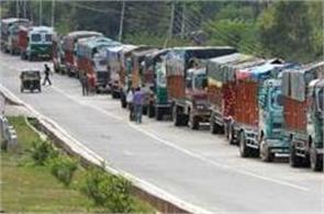 general strike of 93lakh  trucks today