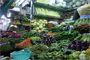 vegetables prices rises after diwali