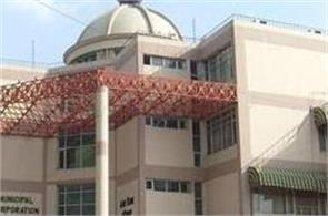 akali dal dismisses new wards of corporation dismissed