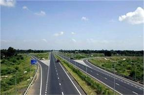 policy on anvil to pay only for highway stretch used