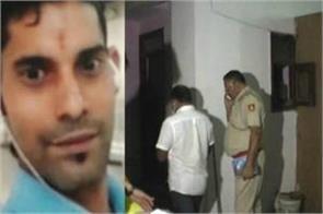 friend dead body found in fridge cut into pieces in delhi
