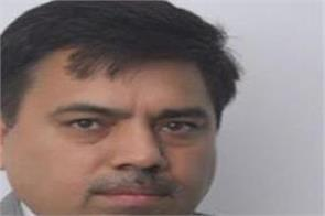 msg company ceo arrested