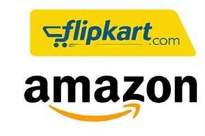 amazon flipkart will make big competition from relaince retail