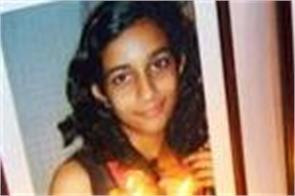 aarushi hemraj murder case  why was the cbi troubled