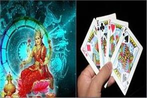 playing gambling is good or bad on diwali