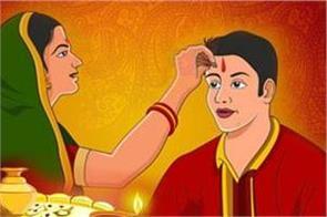 bhaiya duj katha