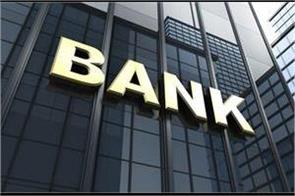 4 lakh crores of banks and npas may be