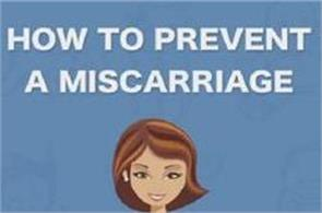 how to prevent a miscarriage