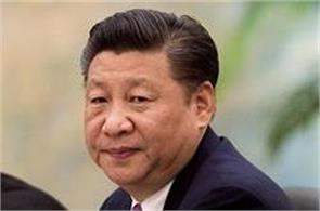 china to back fight against terror financing