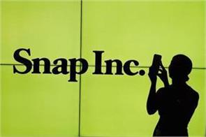 in snap  cuts in recruitments next year