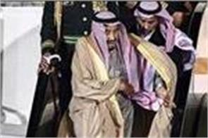 saudi king mocked after his golden escalator breaks