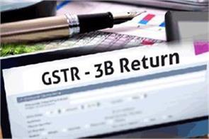 gstr 3b filling for the last day  then will not get chance