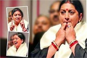 smriti irani played the whistle at the convocation ceremony